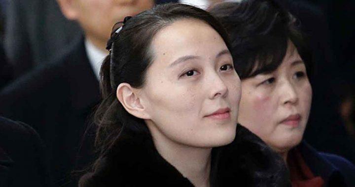 LA FIGURA DE KIM YO-JONG SE AGIGANTA EN COREA DEL NORTE